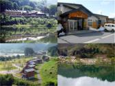 山形県飯豊町中津川|緑のふるさと公社