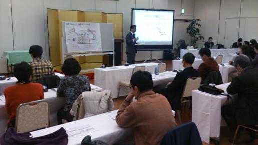 2013/02/08 12:38/研修会&新年会を開催しました。m(_ _)m