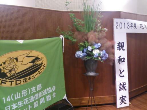 2013/07/09 20:43/新年度を向かえ、総会開催です。
