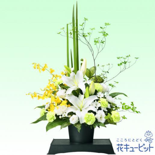 2018/08/01 08:42/お盆の花贈りは、花キューピットのお店でどうぞ。