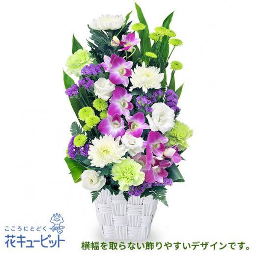 2021/08/04 13:50/お盆の花贈りは花キューピットが承ります (^^)/