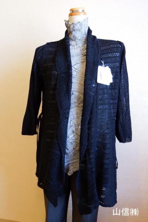 わが町自慢のファッションニット《6月のYamanobe Knit》/