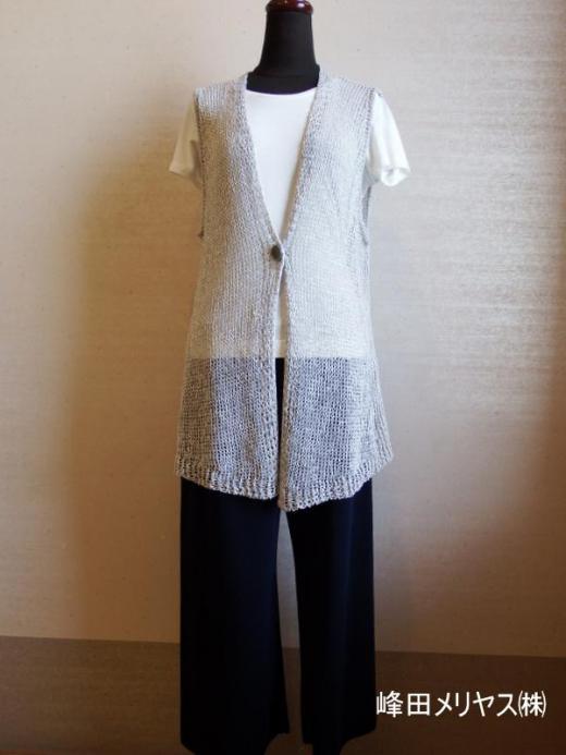 わが町自慢のファッションニット《8月のYamanobe Knit》/