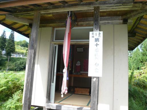 2009/04/04 14:04/白倉 観音堂