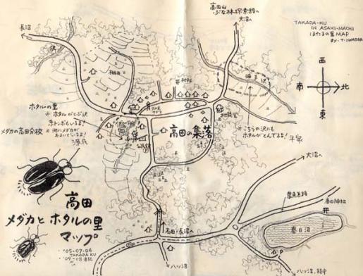2011/02/10 18:09/高田メダカとホタルの里マップ