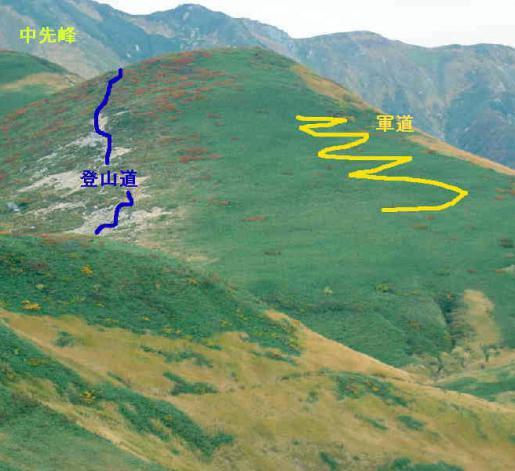 2009/04/11 06:08/幻の道、朝日軍道の踏破記録