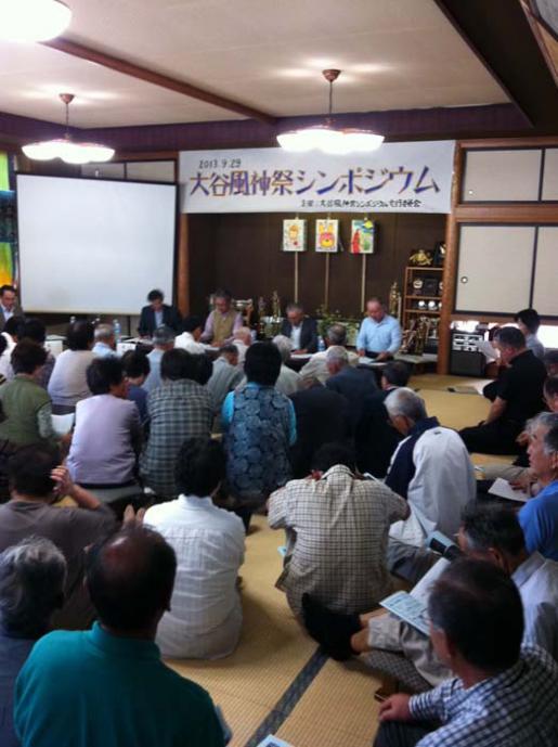 2014/08/17 05:56/大谷風神祭のこれからを考える(パネルディスカッション)