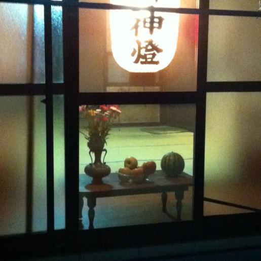 2014/08/17 17:28/風神祭のお供え物