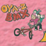「OYA−Z JAM in 寒河江スケートパーク」のサムネイル