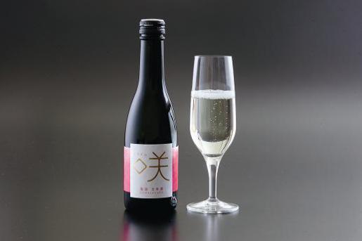 2010/10/22 17:10/【H22優秀賞】スパークリンク日本酒咲 | 出羽桜酒造株式会社