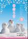 「春待ち市2020」追加出店舗のご紹介♪:2020/02/21 12:25
