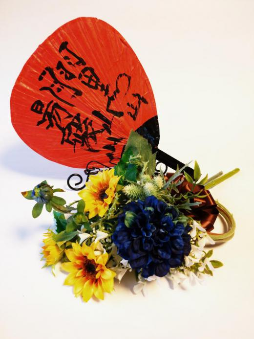 Artificial Flower「げんき」/
