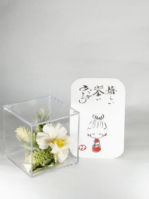 めんごい(山形弁)こけしの絵×てのり花/