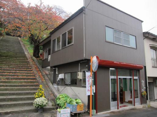 2011/11/07 08:30/赤湯に新名所オープン