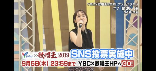 2019/09/05 09:49/今日まで!!さくらちゃんからのお願い