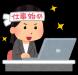 「令和」もプレバスにおまかせください!:2019/05/07 23:04