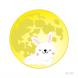 満月!:2019/06/18 21:32