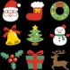 メリークリスマス!!:2019/12/24 21:01