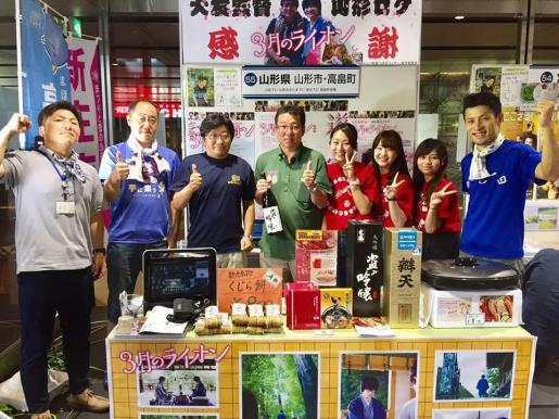 2017/09/06 16:21/全国ふるさと甲子園2017
