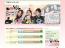 「花巻コミュニティFMのネットラジオ「ね☆まったりラジオ..」画像