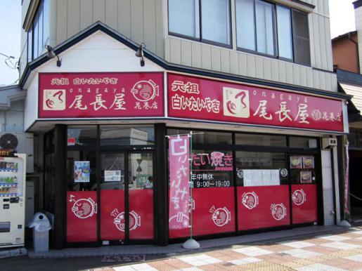2010/08/06 13:10/店舗情報