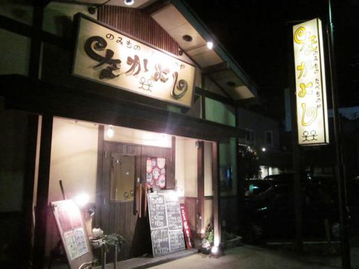 2010/08/17 23:13/なかよし情報