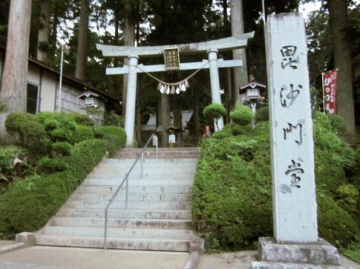 2010/08/28 01:37/「成島三熊野神社」に初参拝