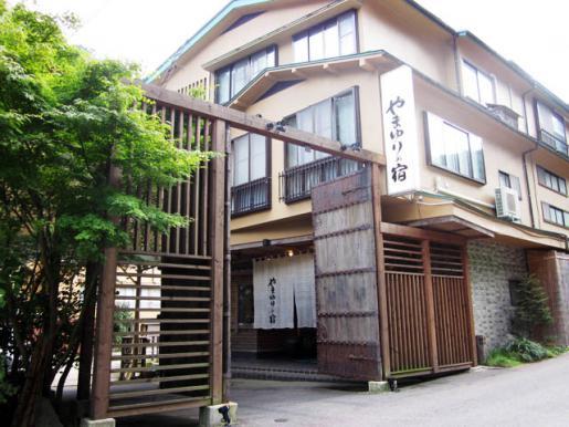 2010/09/06 11:37/「やまゆりの宿」和モダン×癒しの空間