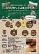 わらび狩りと山菜のひるげ:2013/05/24 15:59