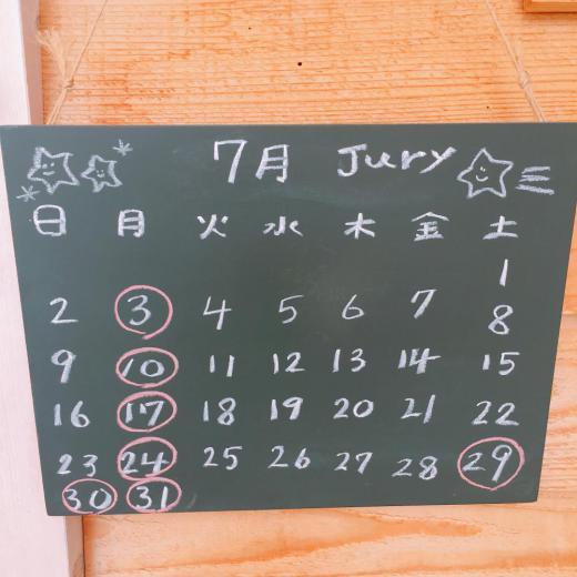 7月定休日のお知らせ◎/