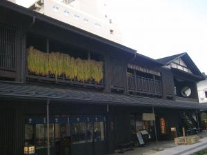 「稲藁干し」の画像