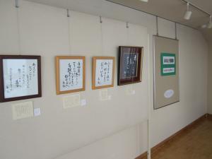 「「浜田広介墨蹟展」」の画像