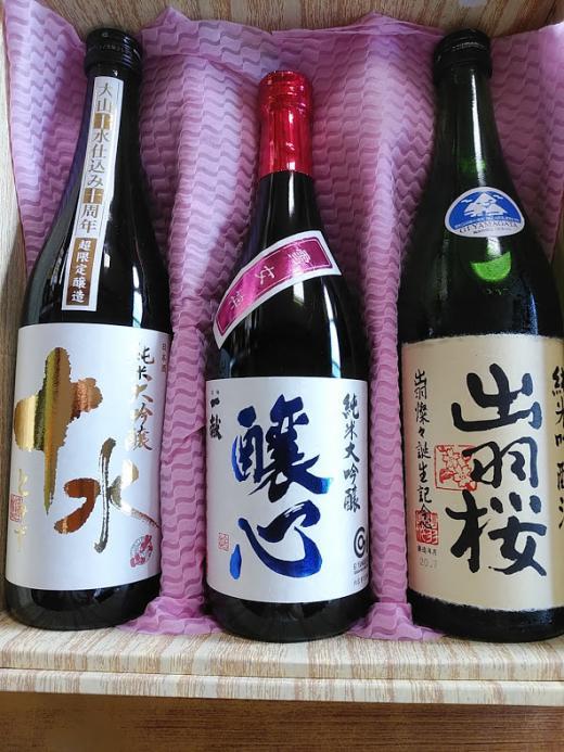 ◆日本酒女子向け おすすめセット◆/