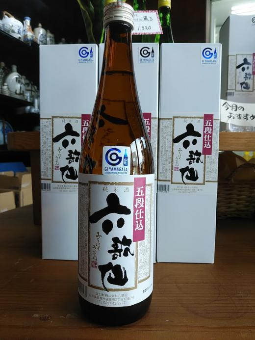 お燗酒部門 最高金賞◆六歌仙 五段仕込み純米酒 ◆/