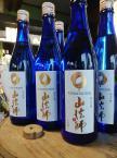 「六歌仙酒造◆山法師 純米吟醸 出羽燦々◆」の画像