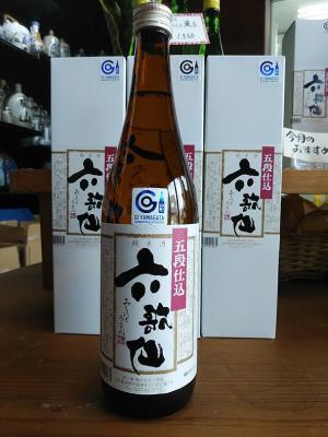 「◆六歌仙 五段仕込み純米酒 ◆」の画像