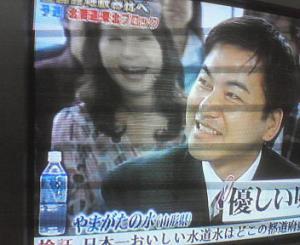 「山形はよお日本一水道料金が高いあて?」の画像