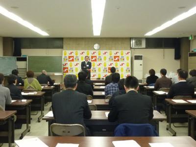 「平成22年度フレッシュ会員セミナー開催!」の画像