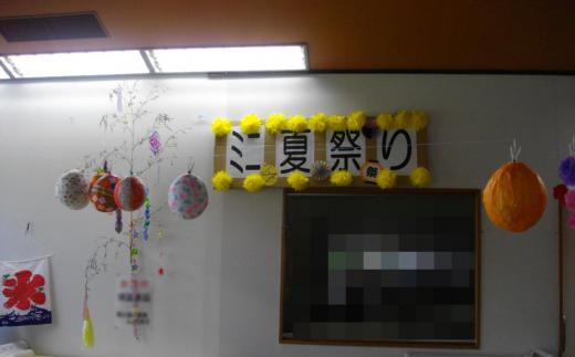 花の里 ミニ夏祭り/