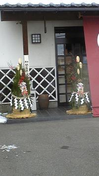 「年末〜」の画像