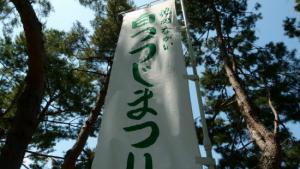 「「文化ネコ的 花回廊」その1【白つつじ公園(長井市)】」の画像