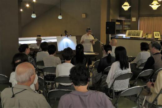 【報告】木村茂さんの作品と吉野弘さんの詩を楽しむ会/