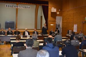 「東部地区地域づくり座談会を開催」の画像