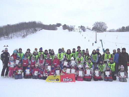 2015/02/08 12:37/親子スキー教室 終了いたしました。