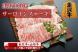 亥子屋商店ショッピングサイト開設のお知らせ:2019/04/28 11:19
