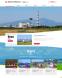 酒田共同火力発電株式会社|オフィシャルサイト:2020.06.02