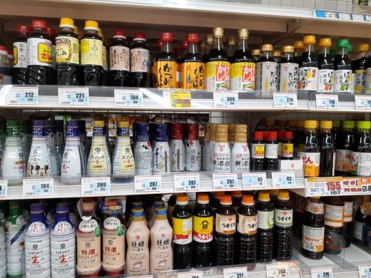 九州のスーパーにて/