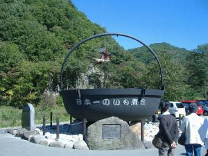 「初代なべ太郎」の画像