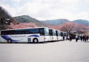 「春のお花見いも煮会 福島県立保原高校ご一行様」の画像