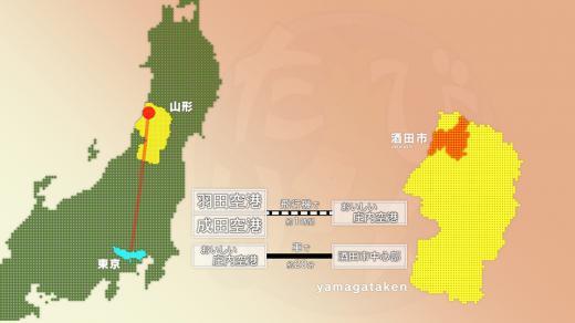 【#1351】農園ランチ〜酒田市 (7月4週)/